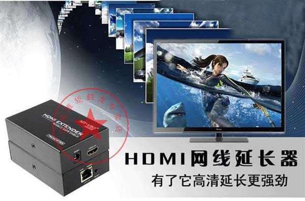 PCMAX - Địa chỉ bán Thiết bị khuếch đại tín hiệu HDMI Extender 50m MT-ED05